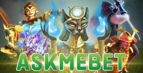 ASKMEBET สล็อตเว็บตรง เว็บสล็อตแตกง่าย 2021 เครดิตฟรี เว็บหลักสล็อต AMBBET